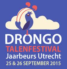 DRONGO2015